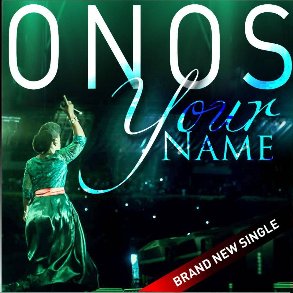 your-name-onos-ariyo-onetwolyrics