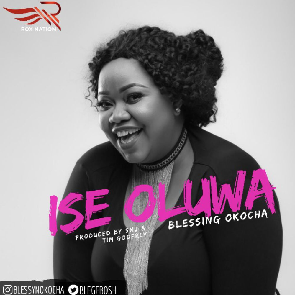 ise-oluwa-blessyn-onetwolyrics
