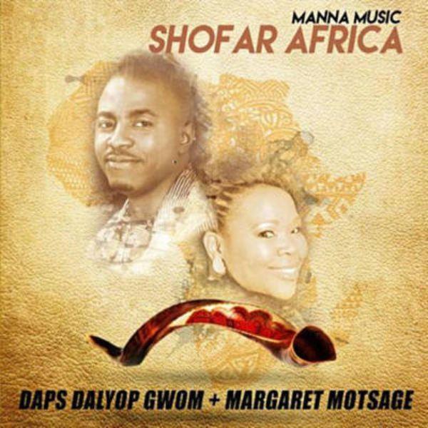 Kadosh – Daps Gwom & Margaret Motsage