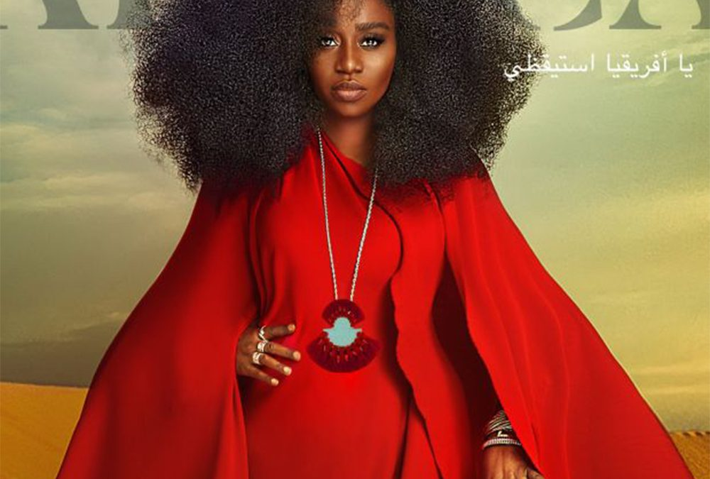 Heart's Cry – TY Bello ft Theophilus Sunday